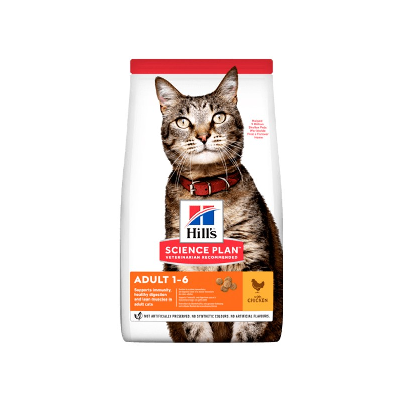 Hills Adult Optimal Care Tavuklu Yetişkin Kedi Maması 15 Kg.